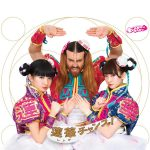 [Single] LADYBABY – 蓮華チャンス! (2016.04.13/RAR/MP3)