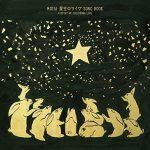 [Album] MISIA – MISIA 星空のライヴ SONG BOOK HISTORY OF HOSHIZORA LIVE (2016.03.09/RAR/MP3)