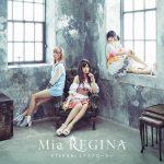 [Single] Mia REGINA – ETERNALエクスプローラー (2016.08.24/MP3/RAR)