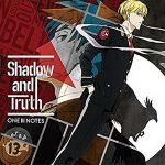 [Single] ONE III NOTES – Shadow and Truth (2017.02.22/Hi-Res FLAC/RAR)