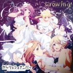 [Album] ガーリッシュナンバー – キャラクターソング・ミニアルバム~Growing!~ (2017.03.29/MP3/RAR)