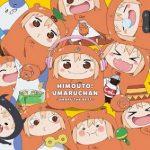 [Album] オムニバス – 「干物妹! うまるちゃん」ベストアルバム ~UMARU THE BEST~ (2016.08.17/MP3/RAR)
