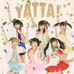 [Single] バンドじゃないもん! – YATTA! (2017.01.11/Flac/RAR)