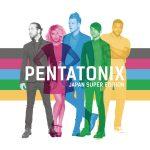 [Single] Pentatonix – Perfume Medley (2016.07.06/MP3/RAR)