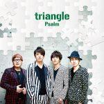 [Album] Psalm – triangle (2015.07.25/RAR/MP3)