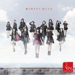 [Single] Rev.from DVL – 屋上のスキマ 白いソラ (2016.01.05/RAR/MP3)