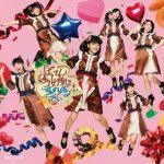 [Single] ばってん少女隊 – すぺしゃるでい (2017.02.15/MP3/RAR)