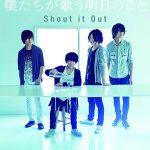 [Single] Shout It Out – ハナウタ (2016.03.14/RAR/MP3)
