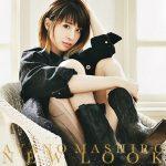 [Single] 綾野ましろ – NEWLOOK (2017.05.17/MP3+Hi-Res FLAC/RAR)