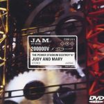JUDY AND MARY – THE POWER STADIUM DESTROY '97 (2000/04/19)