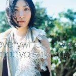[Album] 坂本真綾 – everywhere II (2016.01.06/MP3/RAR)