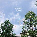 [Album] Unblock – 明日の産声 (2016.08.10/MP3/RAR)