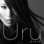 Uru – 星の中の君 (2016.06.15/MP3/RAR)