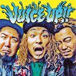 [Album] WANIMA – JUICE UP!! (2016.08.03/MP3/RAR)