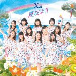 [Single] X21 – 夏だよ !! (2016.07.27/MP3/RAR)