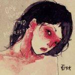 [Album] 百蚊 – One Hundred Limited Mosquitos (MP3/RAR)