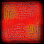 [Album] Yat Nuye – Bizarre tints (2016.03.20/RAR/MP3)