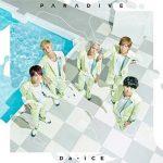 [MUSIC VIDEO] Da-iCE – パラダイブ (初回限定盤A) (MP4/RAR)