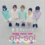 [Single] aR-sol – 青空キャンパス (2016.04.09/RAR/MP3)