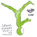 [Album] GReeeeN – まるわかり!? メガミックス3 ~5ReeeeN~(2016.08.24/MP3/RAR)