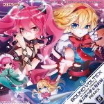 [Album] SOUND VOLTEX ULTIMATE TRACKS -東方妖々夢&輝針城 REMIX- (2016.11.23/MP3/RAR)