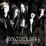 [MUSIC VIDEO] UROBOROS – ANOTHER ARK (2015/9/9/MP4/RAR)