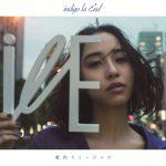 [Album] indigo la End – 藍色ミュージック (2016.06.08/RAR/MP3)