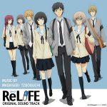 [Album] 坪口昌恭 – ReLIFE サウンドトラック (2016.09.14/MP3/RAR)