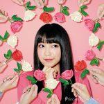 miwa – Princess (2016.06.22/MP3/RAR)