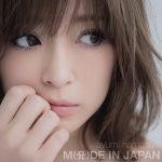 [MUSIC VIDEO] 浜崎あゆみ – M(A)DE IN JAPAN (TeamAyu盤)