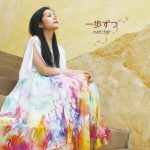 [Album] natchy – 一歩ずつ (2016.05.11/RAR/MP3)