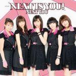 "[MUSIC VIDEO] Juice=Juice – イベントV ""Next is you!"" (DVDISO)"