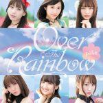 [Single] palet – Over The Rainbow (2016.09.07/MP3/RAR)