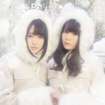 [Album] petit milady – Mille Mercis (2015.12.23/RAR/MP3)