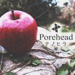 [Single] porehead – テノヒラ (2016.03.30/RAR/MP3)