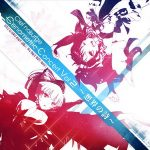 [MUSIC VIDEO] Ciel nosurge Genometric Concert Vol.2~想界の詩~ (2013.08.21/MP4/RAR)