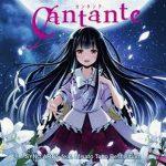 [Album] SYNC.ART'S – Cantante-カンタンテ- (2017.05.17/MP3/RAR)