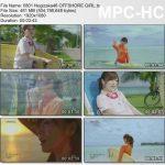 [MUSIC VIDEO] 乃木坂46 – オフショアガー (2016.07.27/MP4/RAR)