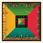 [Album] sumika – アンサーパレード (2016.05.25/MP3/RAR)