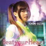 [MV] 鈴木このみ – Beat your Heart (DVDISO)