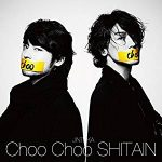 [Single] JINTAKA – Choo Choo SHITAIN (2016.09.21/AAC/RAR)
