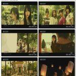 [MUSIC VIDEO] NMB48 – 僕はいない (2016.08.03/MP4/RAR)