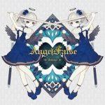 [Album] 削除 – Angel False (/Flac/RAR)