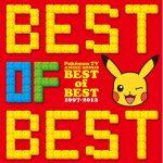 [Album] ポケモンTVアニメ主題歌 BEST OF BEST 1997-2012 (2012.12.21/RAR/MP3)