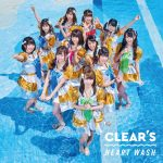 [Album] CLEAR'S – HEART WASH (2017.06.07/MP3/RAR)
