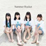 [Single] Summer Rocket – さくらハレーション/プールサイドのイルカ