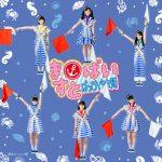 [Album] ばってん少女隊 – ますとばい (2017.06.21/MP3/RAR)