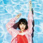 [Album] SHE IS SUMMER – Swimming in the Love E.P. (2017.06.07/MP3/RAR)