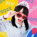 [Single] 里咲りさ – S!NG410 / 小年小女 (2017.04.05/MP3/RAR)