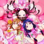 [Single] ラブライブ! サンシャイン!! – GALAXY HidE and SeeK (AZALEA) (MP3+Flac)